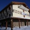 Erciyes Kayak Okulu 1 Ocak'ta açılıyor!