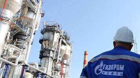 Gazprom Türkiye'ye Uyguladığı İndirimi İptal Etti