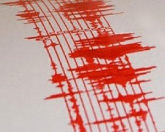 Deprem Önceden Tahmin Edildi