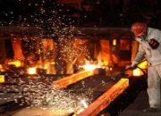 Demir Çelik Devlerine Soruşturma!