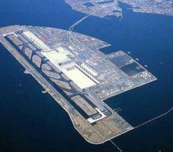 Deniz Üzerine Kurulan Havalimanında Sona Doğru