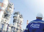 Türk Şirketlerden Gazprom'la 'İndirim' Görüşmesi