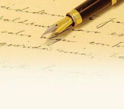 Banka Teminat Mektubu Sorgulama İşleminin Kolay Yolu