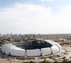 Brezilya Olimpiyatlara 2 Milyar Dolar Harcayacak