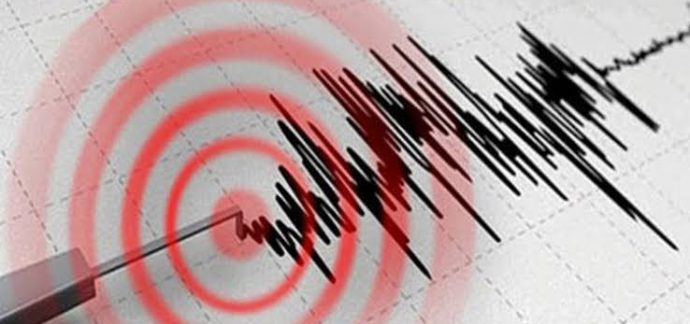 Balıkesir'de Deprem Oldu İstanbul'dan Hissedildi!