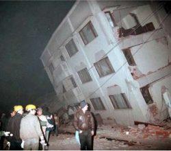 Düzce Depreminin 14. Yıldönümü!