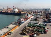 Türkiye Ekonomisi Yüzde 4,4 Büyüdü