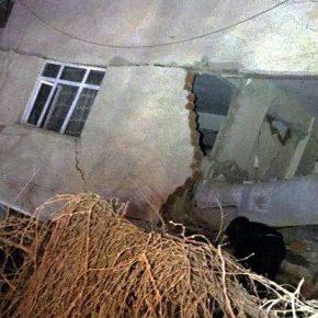 Elazığ Depremi'nden Acı Haberler Geliyor