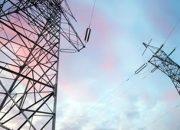 Enerjide 17 milyar TL'lik yatırımlar devreye girdi