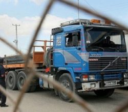 İsrail'den Gazze'ye inşaat malzemesi izni