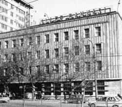 İller Bankası'nın Yıkılmasını Öngören Plan Belediye Meclisi'nde Onaylandı