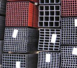 Kutu Profil Ağırlıkları, Birim Fiyat ve Hesaplama Tablosu