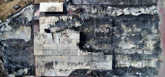 OSB Yangından Sonra Havadan Görüntülendi