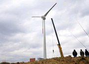 Rüzgar Kaynağından Enerjisini Sağlayan Dünyadaki İlk Üniversite Kampüsü Boğaziçi Oldu