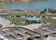 Tunceli'de Biyolojik Atıksu Arıtma Tesisi Hizmete Girdi