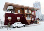 Sibirya'da Tepetaklak Bir Ev