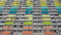 Hong Kong'ta Dikey Mimari